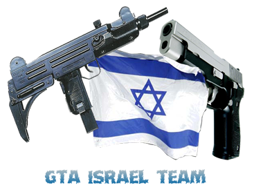 GTA Israel Team