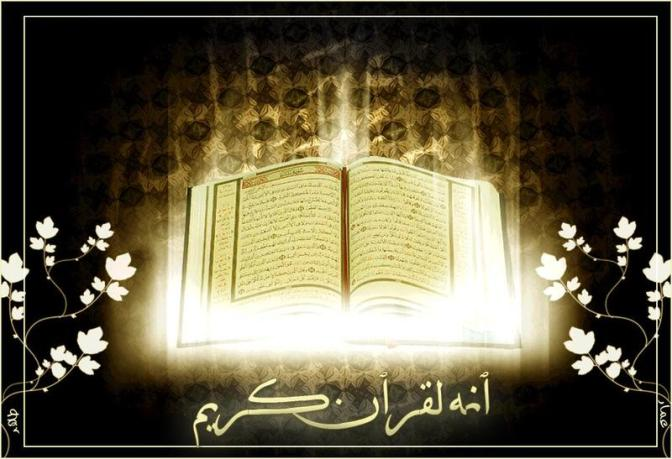 Al-Quran Beberkan Bukti Kejahatan Yahudi